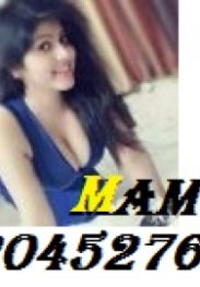 Mamta